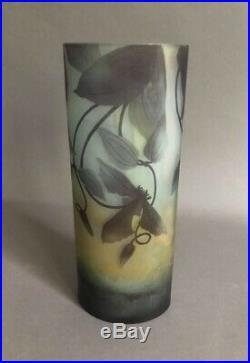 Daum Nancy Vase En Pate De Verre Art Nouveau Vers 1900
