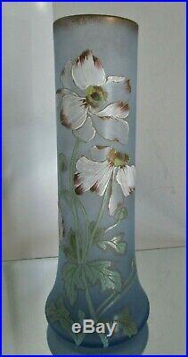 Grand Vase Art Nouveau 1900 Verre Émaillé Aux Anémones Legras