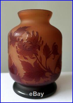 Magnifique Vase Signé Gallé Pate De Verre Époque 1900 Art Nouveau