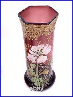 Paire vases en verre LEGRAS Montjoye Art Nouveau c. 1900 Antique glass vases