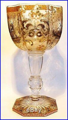 Rare Coupe En Verre Emaille Signee Emile Galle Art Nouveau 1890 Nancy -no Daum