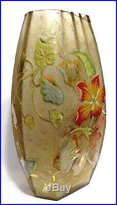Rare Vase En Verre Emaille Signee Emile Galle Art Nouveau 1894 Nancy -no Daum