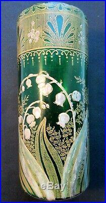 Superbe Vase Lamartine Art Nouveau Aux Lys, Verre Prune Emaille Legras