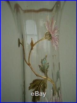 VASE ANCIEN VERRERIE EMAILLE ET DORE 1900 DECOR FLORAL ART NOUVEAU St GALLE