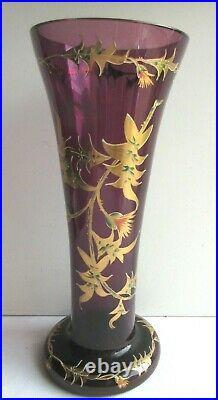 Vase Art Nouveau, verre violet émaillé Legras de chardons à l'or fin