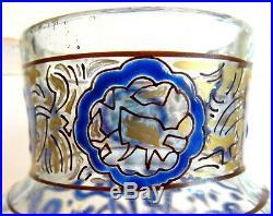 Vase En Verre Emaille Signe Galle A Nancy Art Nouveau 1880 / 1884 No Daum