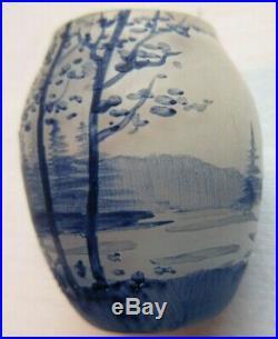 Vase miniature Art Nouveau, pâte de verre émaillée bleue Neige et Arbres 3,5 cm