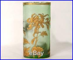 Vase verre émaillé dorure fleurs feuillage Montjoye Art Nouveau XIXè siècle